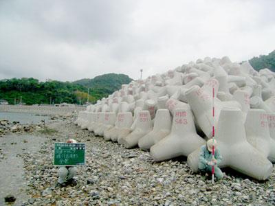海洋土木工事