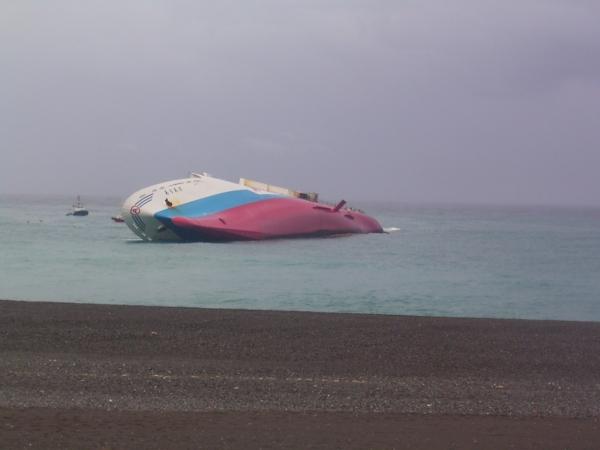 熊野沖フェリー事故対策